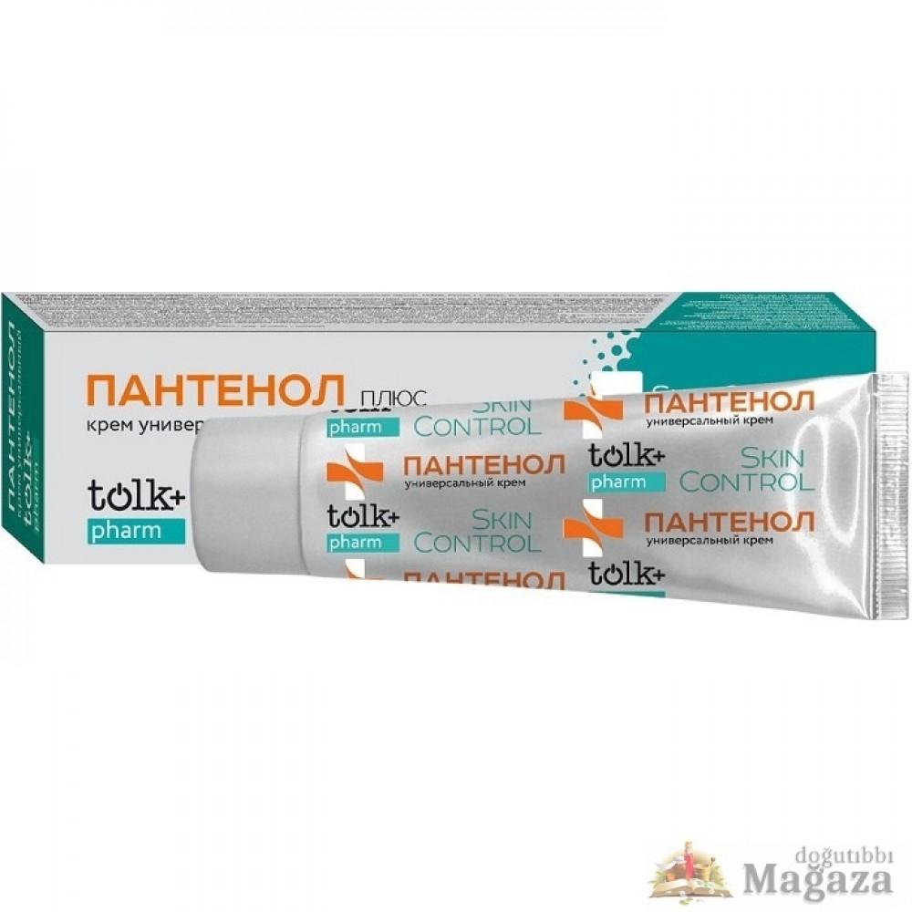 Panthenol Skin Control (Cilt Kontrol) Kremi 40 ml