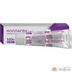 Kolajen Age Control (Yaş Kontrol) Kremi 40 ml