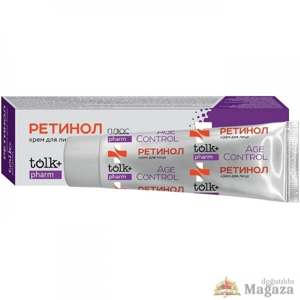 Retinol Skin Control (Yaş Kontrol) Kremi 40 ml