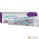 Hyalüron Skin Control (Yaş Kontrol) Kremi 40 ml